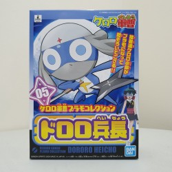 Bandai - Keroro Gunso Plamo Collection - No. 05 - LANCE CORPORAL DORORO