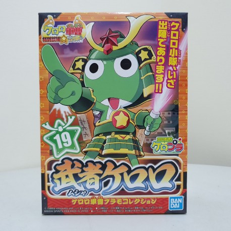 Bandai - Keroro Gunso Plamo Collection - No. 19 - MUSHA KERORO