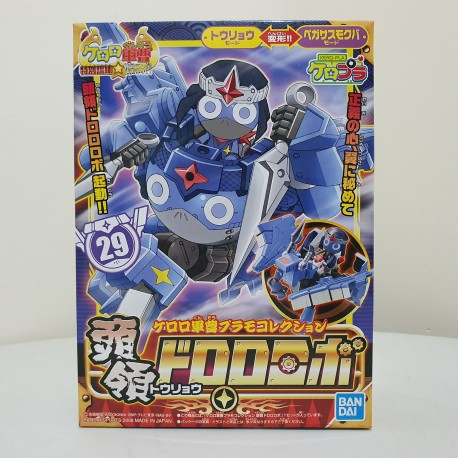 Bandai - Keroro Gunso Plamo Collection - No. 29 - TOURYOU DORORO ROBO