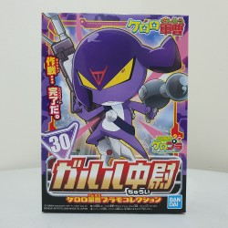 Bandai - Keroro Gunso Plamo Collection - No. 30 - LIEUTENANT GARURU