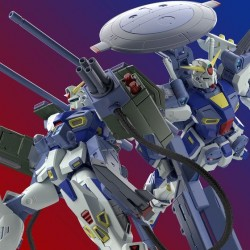 P-BANDAI - MG MASTER GRADE - 1/100 - MISSION PACK E TYPE & S TYPE for GUNDAM F90