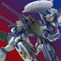 PRE-ORDER - MG MASTER GRADE - 1/100 - MISSION PACK E TYPE & S TYPE for MG 1/100 GUNDAM F90