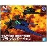 MECHA COLLECTION TYPE 0 MODEL 52BIS AUTONOMOUS SPACE FIGHTER BLACK BIRD SET