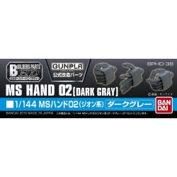 BUILDERS PARTS HD - BPHD-38 - MS HAND 02 DARK GRAY