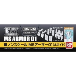 BUILDERS PARTS HD - BPHD-71 - MS ARMOR 01 WHITE