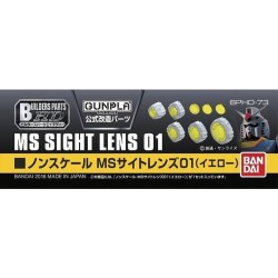 BUILDERS PARTS HD - BPHD-73 - MS SIGHT LENS 01 YELLOW