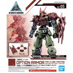 Bandai - 30MM 30 Minutes Missions - 1/144 - OP-05 - OPTION ARMOR FOR CLOSE FIGHTING (FOR PORTANOVA, DARK RED)