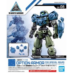 Bandai - 30MM 30 Minutes Missions - 1/144 - OP-08 - OPTION ARMOR FOR SPECIAL SQUAD (FOR PORTANOVA, LIGHT BLUE)