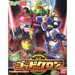 Bandai - Keroro Gunsou Plamo Collection - DX-03 - Team Keroro Mk-II GODKERON