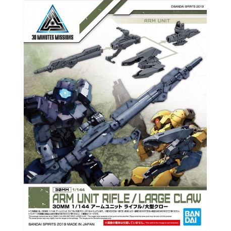 30MM 30 Minutes Missions - 1/144 - W-04 - ARM UNIT RIFLE/LARGE CLAW