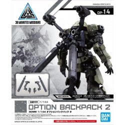 30MM 30 Minutes Missions - 1/144 - OP-14 - OPTION BACKPACK 2