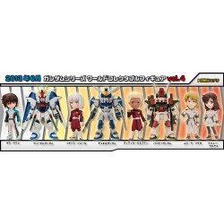 WCF World Collectable Figure - Gundam Seed Vol. 4