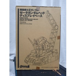 1/48 Zeta Gundam Head Display Base