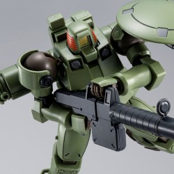 PRE-ORDER - P-BANDAI - HG - 1/144 - LEO (FULL WEAPON SET)