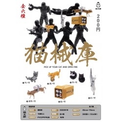 PRE-ORDER - Momotaro Toys Cat Shop Weapon Set