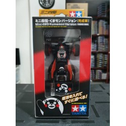 Tamiya Mini 4WD - Kumamon Version Finished Model