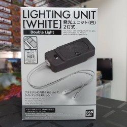Lighting Unit [White]