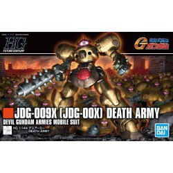 HGFC - No. 230 - 1/144 - DEATH ARMY