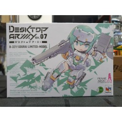 Frame Arms Girl - Gourai - Desktop Army - 1/1 - Sylphy Color (MegaHouse)