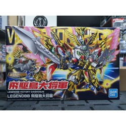 P-BANDAI - SD SUPER DEFORMED - VICTORY DAISHOGUN