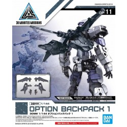30MM 30 Minutes Missions - OP-11 - Option backpack 1