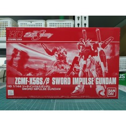 P-Bandai - HGCE - 1/144 - Sword Impulse Gundam