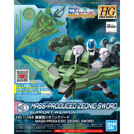 HGBD:R - NO. 012 - 1/144 - MASS-PRODUCED ZEONIC SWORD