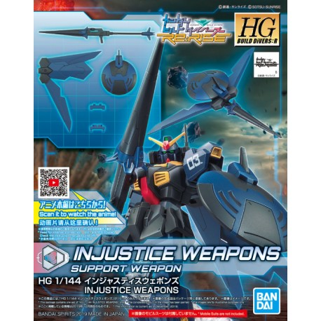 HGBD:R - NO. 010 - 1/144 - INJUSTICE WEAPONS