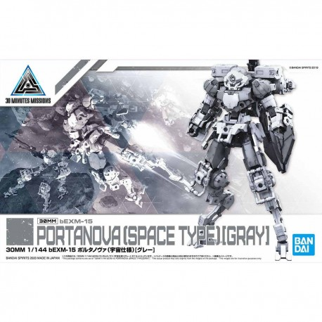 PRE-ORDER - 30MM bEXM-15 Portanova (Space Specification) [Gray]