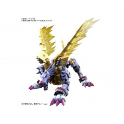 PRE-ORDER - Figure-rise Standard Metal Garurumon (Amplified)