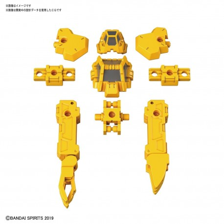 PRE-ORDER - 1/144 30MM OPTIONAL ARMOR SPECIAL OPERATION (FOR RABIOT, YELLOW)