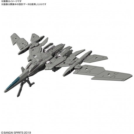 PRE-ORDER - 1/144 30MM EXA VEHICLE (AIR FIGHTER VER.) (GRAY)