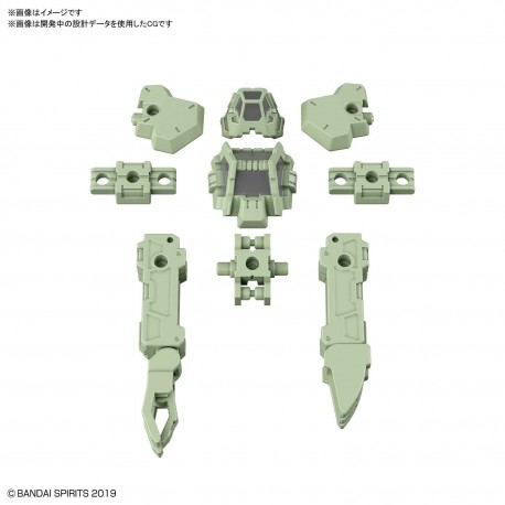 PRE-ORDER - 1/144 30MM OPTION ARMOR SPECIAL OPERATION (FOR RABIOT/LIGHT GREEN)