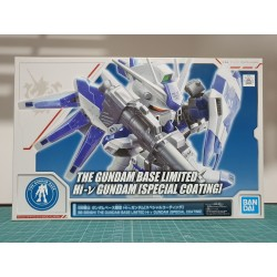 THE GUNDAM BASE LIMITED - SD SUPER DEFORMED - HI-NU GUNDAM [SPECIAL COATING]