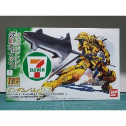 HG Iron-Blooded Orphans - 1/144 - Gundam Barbatos Gold Injection Color [7-Eleven]