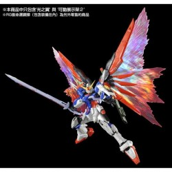 PRE-ORDER - RG - 1/144 - Effect Unit Wing of Light for Destiny Gundam