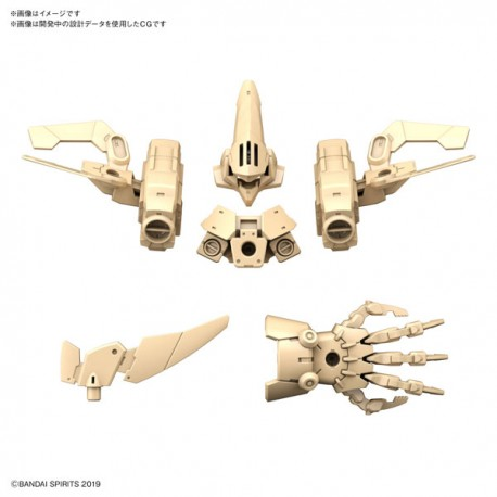 PRE-ORDER - 1/144 30MM OPTION ARMOR DEFENSE OPERATIONS (FOR CIELNOVA, SAND YELLOW)