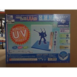 MODEL COVER UV PROTECTION MEDIUM (MARINE BLUE)