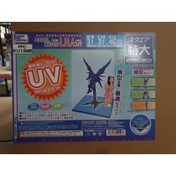MODEL COVER UV PROTECTION EXTRA LARGE (MARINE BLUE)
