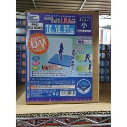 MODEL COVER UV PROTECTION SMALL (MARINE BLUE)