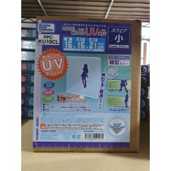 MODEL COVER UV PROTECTION SMALL (CLEAR)