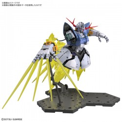 PRE-ORDER - RG REAL GRADE - 1/144 - LAST SHOOTING ZEONG EFFECT SET