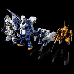 PRE-ORDER - P-BANDAI - ADVANCE OF Z THE FLAG OF TITANS REVIVAL SET