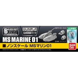 Builders Parts HD BPHD-34 MS Marine 01