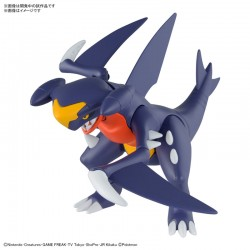 PRE-ORDER - Pokemon Plastic Model Collection 48 Select Series Garchomp