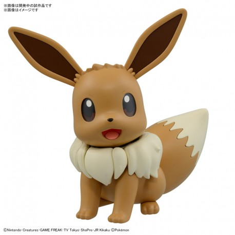 PRE-ORDER - Pokemon Plastic Model Collection Big 02 Eevee