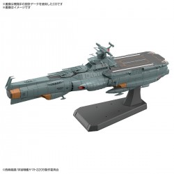 PRE-ORDER - 1/1000 EARTH DEFENSE FORCE DREADNOUGHT UPGRADED SUPPLY MOTHER SHIP ASUKA