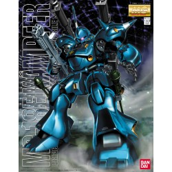 [2001] MG 1/100 MS-18E Kampfer