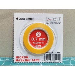 MICRON MASKING TAPE 0.7 mm BY AIZU PROJECT