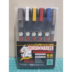 GMS105 Gundam Marker Basic Set